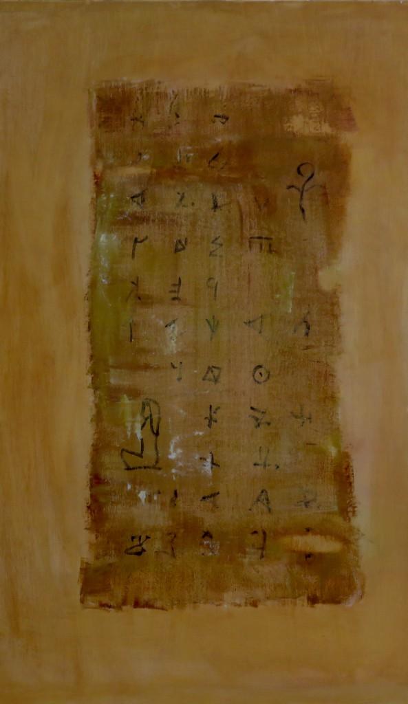 """""""Nicht weinen mein Kind"""",  Acryl auf Leinwand, 2004, 90x90cm"""